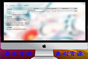 DT互助友情链接自动更新插件1.2【亲测】